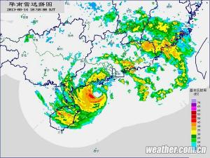 Le typhon UTOR frappe la Chine